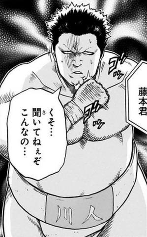 File:Fujimoto.png