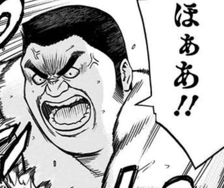 File:Shigematsu.png