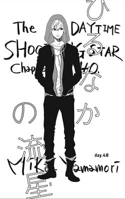 Chapter 40 Cover Page