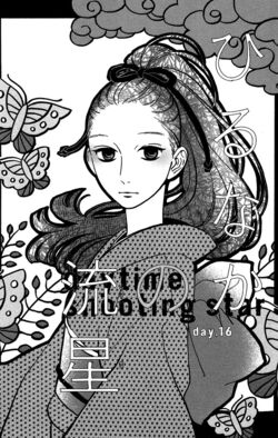 Chapter 16 Cover Page