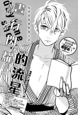Chapter 51 Cover Page