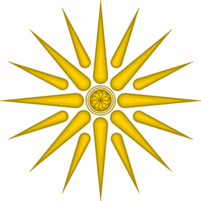 Vergina Sun - Golden Larnax