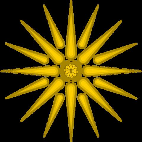 File:Vergina Sun - Golden Larnax.png
