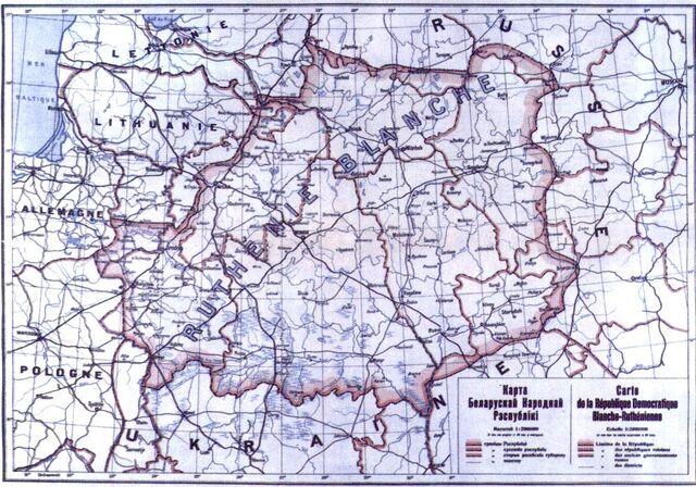 File:Belarusian National Republic-1918.jpg