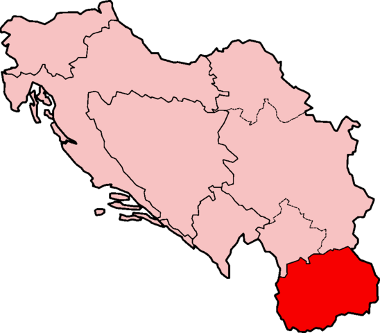 File:SFRY Macedonia.png