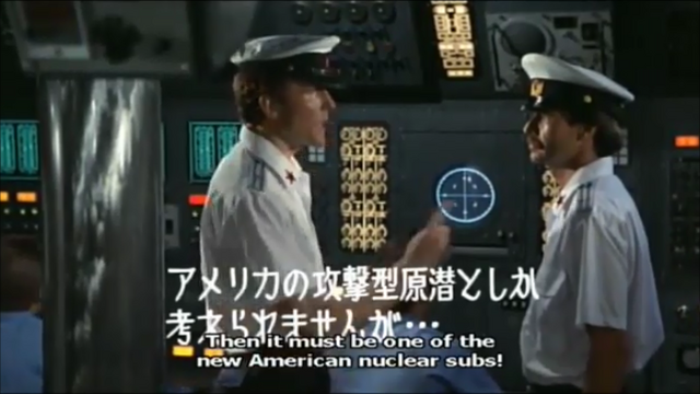 File:Submarine Captains.png