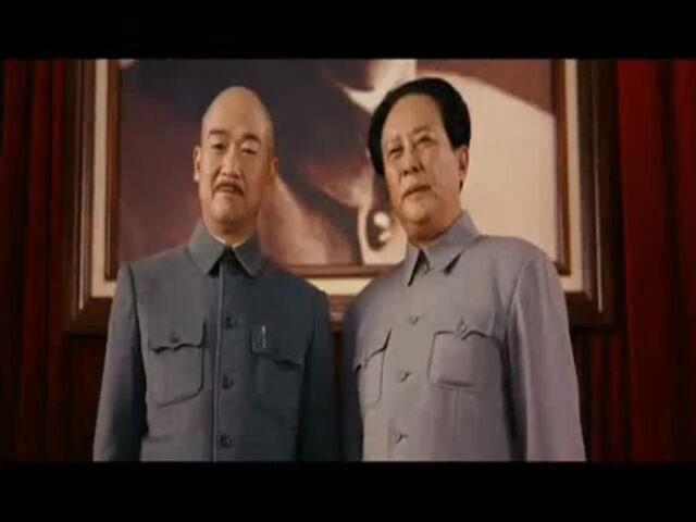 File:MaoZedong&ChangKaiShek.jpg