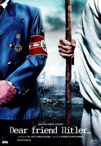 File:Dear Friend Hitler Ghandi to Hitler Poster.jpg