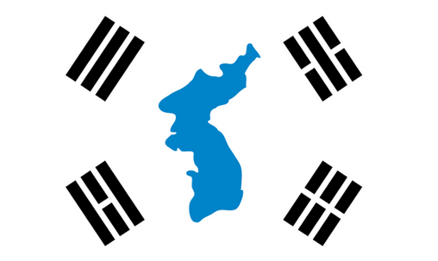 File:Flag of Unified Korea.png