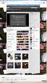 Thumbnail for version as of 17:20, May 25, 2013