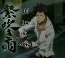 Shibuki Ame