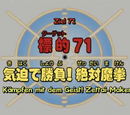 Episode 071