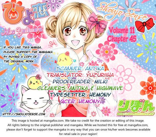 File:Fhiyokoi000.jpg