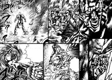 Matoki no Aura (Jukei) manga