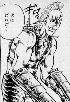 Club (manga)