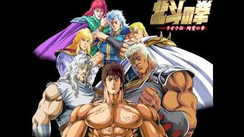 Fist of the North Star OST HQ - I Kill The Fight