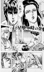 HnK Chapter 10