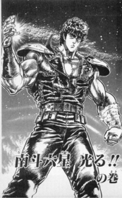 HnK Chapter 76