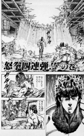 HnK Chapter 44