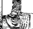 Shucho Tojin Jutsu