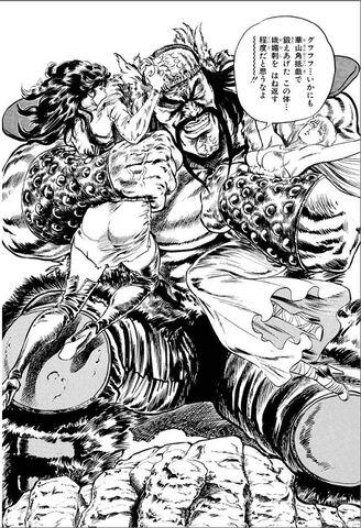 File:Kiba ichizoku zokuchou.jpg