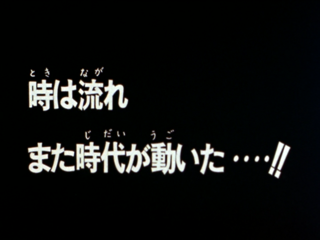 File:HNK110.png