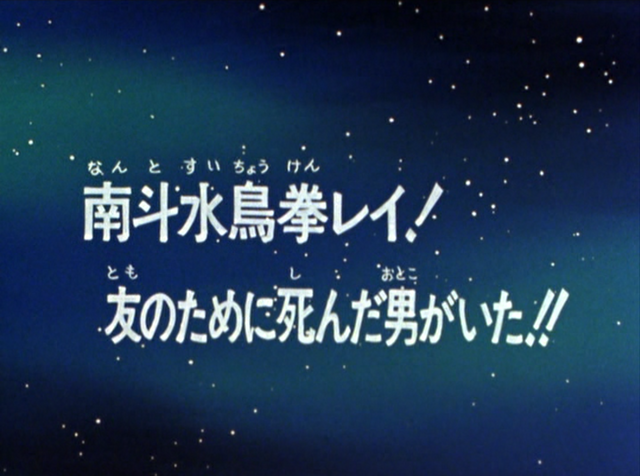 File:HNK079.png