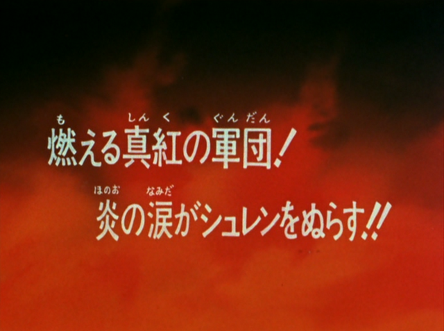 File:HNK086.png
