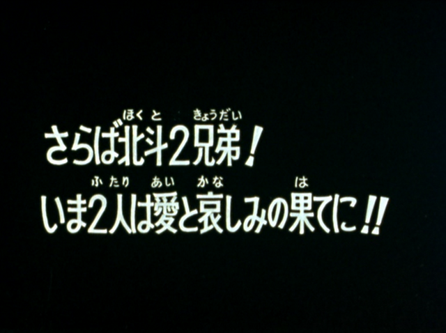 File:HNK108.png