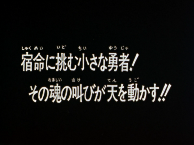 File:HNK063.png