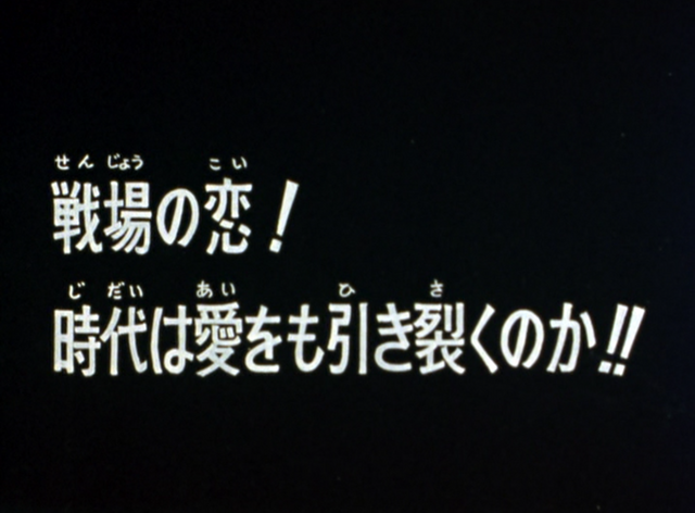 File:HNK061.png