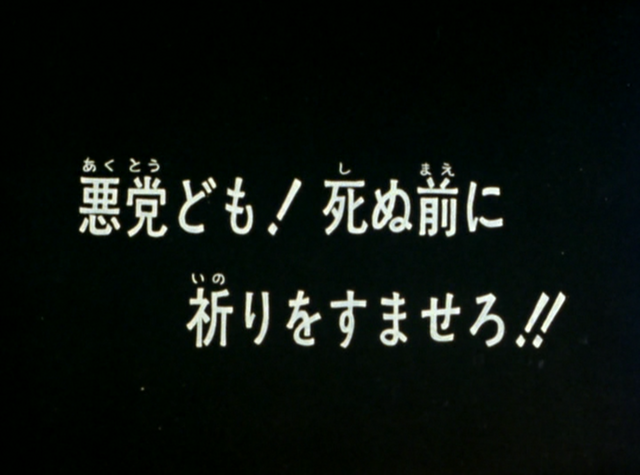 File:HNK009.png