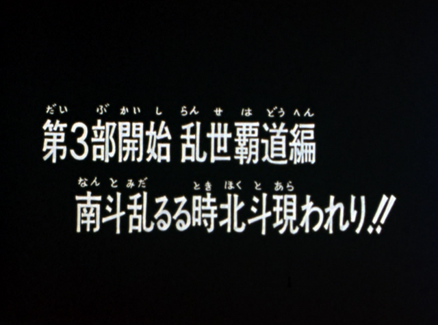 File:HNK058.png