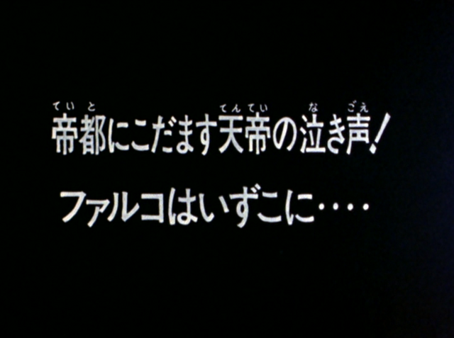 File:HNK119.png