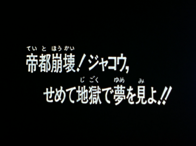 File:HNK122.png