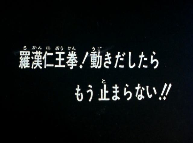 File:HNK013.png