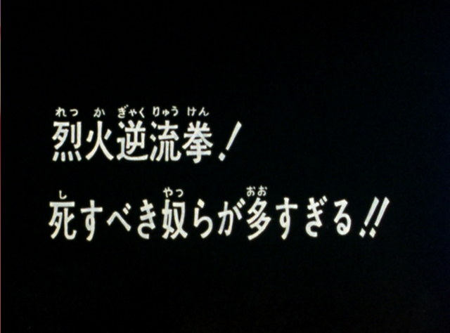 File:HNK010.png