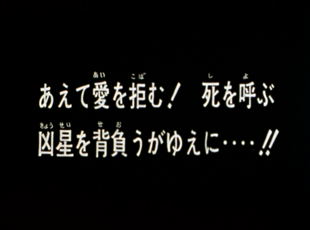 File:HNK037.png