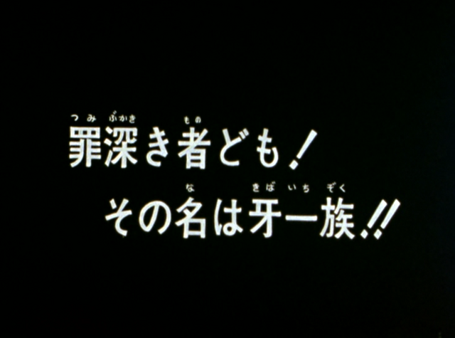 File:HNK025.png