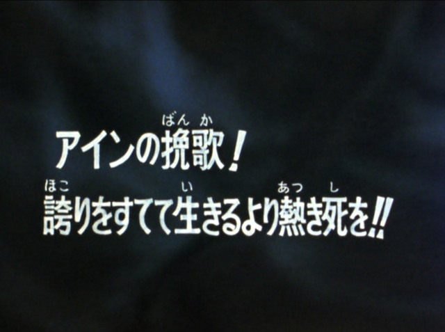 File:HNK121.png