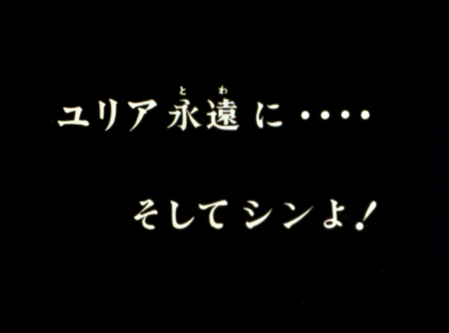 File:HNK022.png