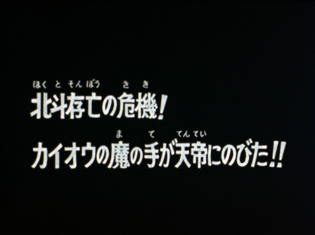 File:HNK144.png