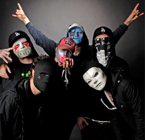 File:SS masks 3.png