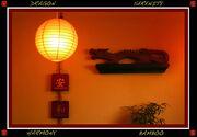 California Boy's Japanese Room