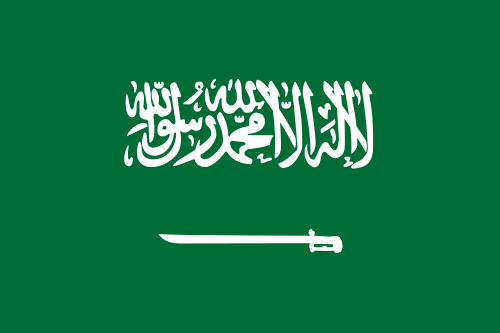 File:Flag of Saudi Arabia.png