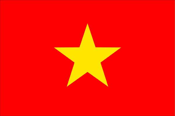 File:Vietnamflag.jpg