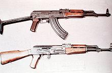 File:220px-AKMS vs AK-47.jpg