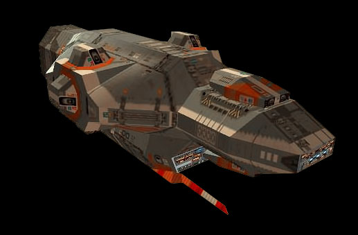 File:Avatar Cruiser.jpg
