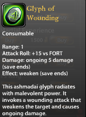 File:Glyph of Wounding.png