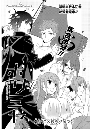 Chapter 52 Sports Festival Part 2 Cover